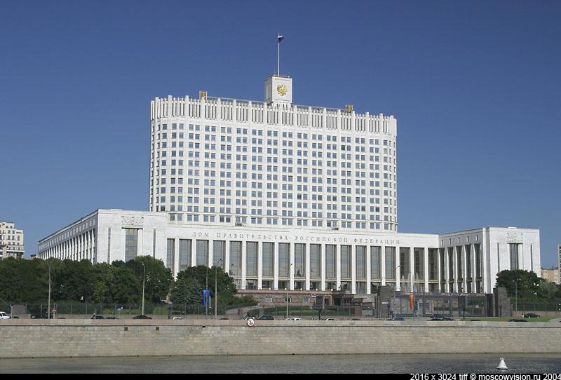 Соответствующее распоряжение 13 ноября 2010 года подписал Председатель Правительства Российской Федерации Владимир...
